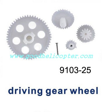 shuangma-9103 helicopter parts main gear set