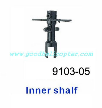 shuangma-9103 helicopter parts main shaft