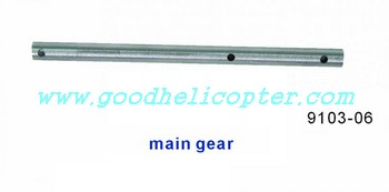 shuangma-9103 helicopter parts hollow pipe set