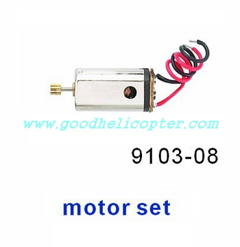 shuangma-9103 helicopter parts main motor