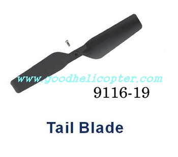 shuangma-9116 helicopter parts tail blade