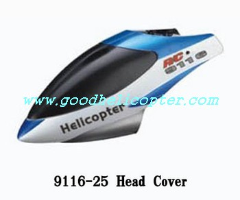 shuangma-9116 helicopter parts head cover (blue color)