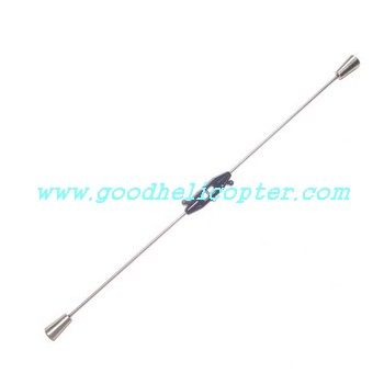 shuangma-9117 helicopter parts balance bar