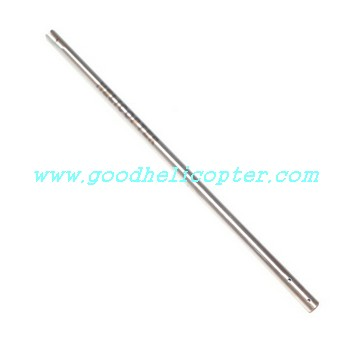 shuangma-9117 helicopter parts tail big boom