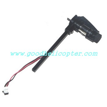 double-horse-9128 quad copter parts side bar + motor + motor deck