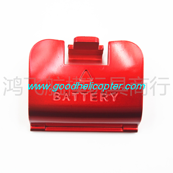 SYMA-X8HC-X8HW-X8HG Quad Copter parts Fixed cover for battery case (red color)