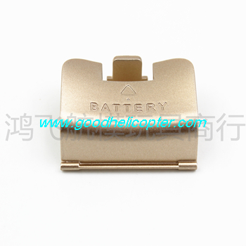SYMA-X8HC-X8HW-X8HG Quad Copter parts Fixed cover for battery case (golden color)