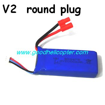 SYMA-X8HC-X8HW-X8HG Quad Copter parts 7.4V 2000mah battery (V2 round plug)