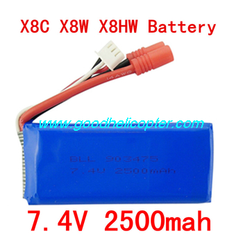 SYMA-X8HC-X8HW-X8HG Quad Copter parts upgrade 7.4V 2500mah battery (V2 round plug)