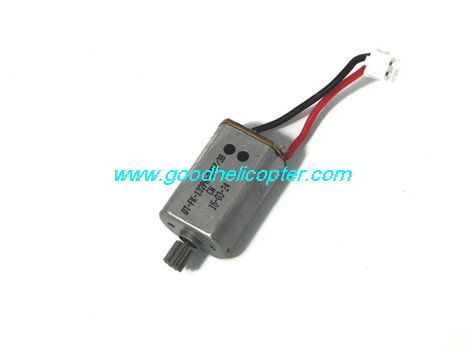 SYMA-X8HC-X8HW-X8HG Quad Copter parts Main motor (red-black wire)