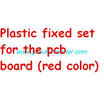 SYMA-X8HC-X8HW-X8HG Quad Copter parts Plastic fixed set for pcb board (red color)