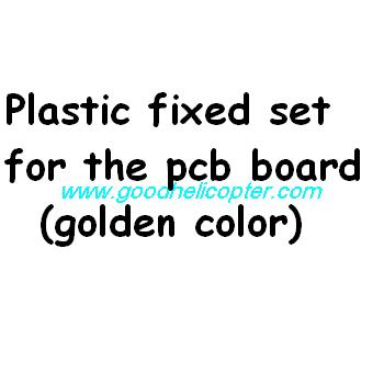SYMA-X8HC-X8HW-X8HG Quad Copter parts Plastic fixed set for pcb board (golden color)