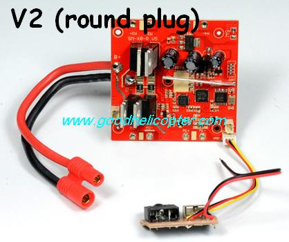 SYMA-X8HC-X8HW-X8HG Quad Copter parts Receiver pcb board with barometer set height board (V2 round plug)