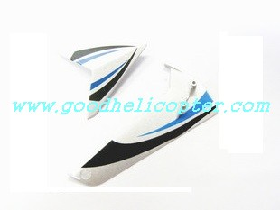 SYMA-S032-S032G-S032A helicopter parts tail decoration set (blue-white color)