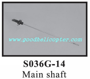 SYMA-S036-S036G helicopter parts inner shaft