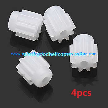 SYMA-X5-X5A-X5C Quad Copter parts small gear (Plastic 4pcs)