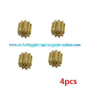 SYMA-X5-X5A-X5C Quad Copter parts small gear (Copper 4pcs)