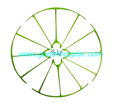 SYMA-X5S-X5SC-X5SW Quad Copter parts Protection cover (green color)