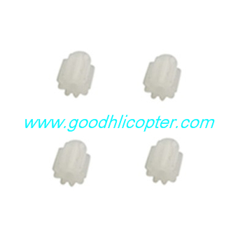 SYMA-X5S-X5SC-X5SW Quad Copter parts Small plastic gear for motor (4pcs)
