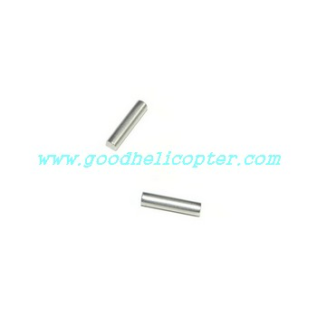 u12-u12a helicopter fixed support iron in the inner shaft