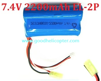 7.4V 2200mAh battery with EL-2P plug