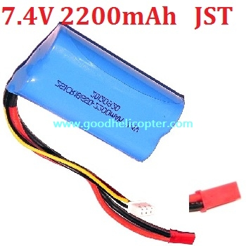 7.4V 2200mAh battery with JST plug