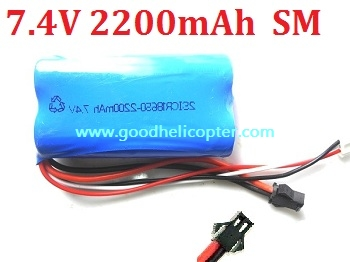 7.4V 2200mAh battery with SM plug