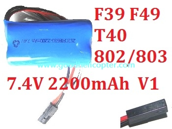 7.4V 2200mAh battery with V1 plug For MJX T40/T640/T640CT40C F39/F639 F49/F649 Ming Ji 802/803