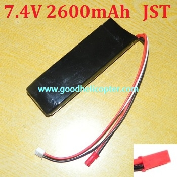 7.4V 2600mAh battery with JST plug
