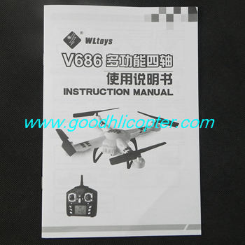 Wltoys JJRC V686 V686G V686K V686J V686L V686M DV686 DV686G quadcopter parts Instruction Manual