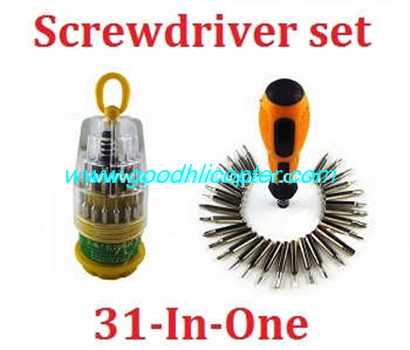 31 in 1 screwdriver with multifunction screwdriver set