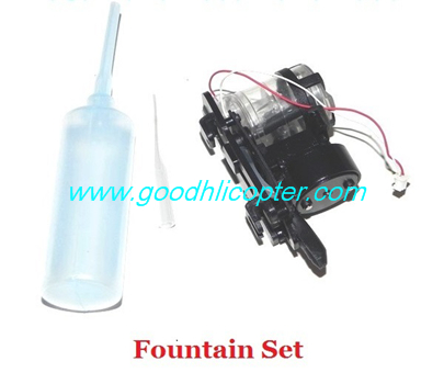 Wltoys JJRC V686 V686G V686K V686J V686L V686M DV686 DV686G quadcopter parts Fountain set