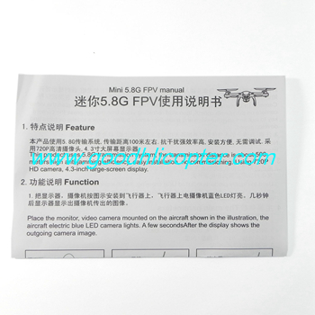 Wltoys JJRC V686 V686G V686K V686J V686L V686M DV686 DV686G quadcopter parts FPV instruction book