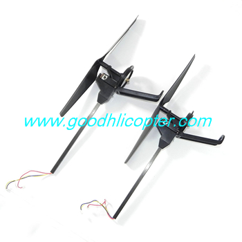 Wltoys Q212 Q212G Q212GN Q212K Q212KN quadcopter parts Side bar + Motor set + Black blades (1pc forward + 1pc reverse)