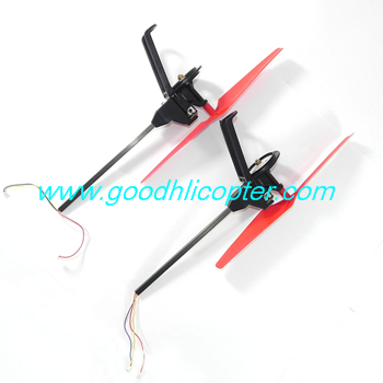 Wltoys Q212 Q212G Q212GN Q212K Q212KN quadcopter parts Side bar + Motor set + Red blades (1pc forward + 1pc reverse)