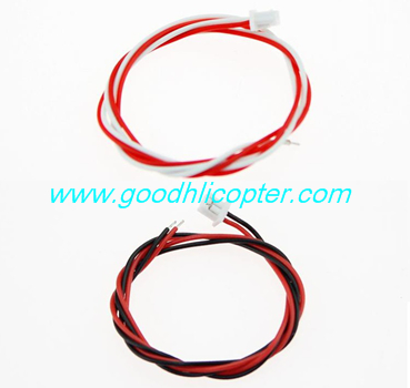 Wltoys Q212 Q212G Q212GN Q212K Q212KN quadcopter parts Motor wire (red-black + red-white)