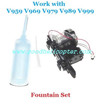 wltoys-v959 quad copter Functional components Fountain set