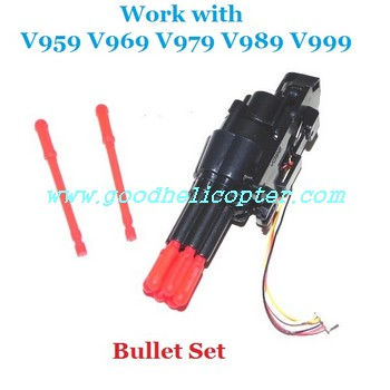 wltoys-v979 quad copter Functional components Gun and Bullet set
