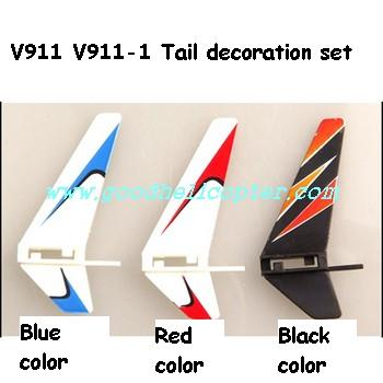 wltoys-v911-v911-1 helicopter parts tail decoration set (blue color)