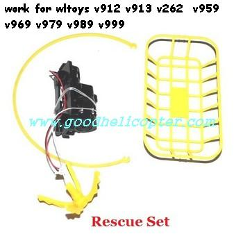 wltoys-v912 helicopter parts Rescue set