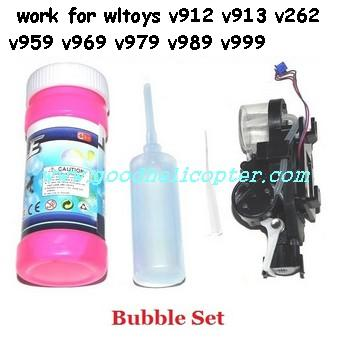 wltoys-v912 helicopter parts Bubble set