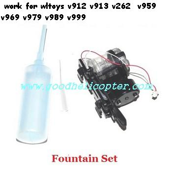 wltoys-v913 helicopter parts Fountain set