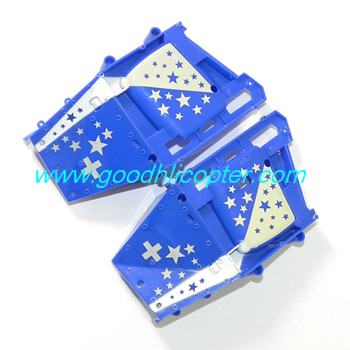 jjrc-v915-wltoys-v915-lama-helicopter parts Body outer cover frame (blue)