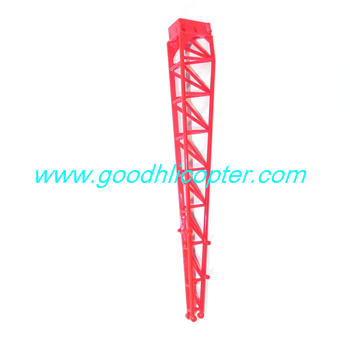 jjrc-v915-wltoys-v915-lama-helicopter parts Tail support frame (red)