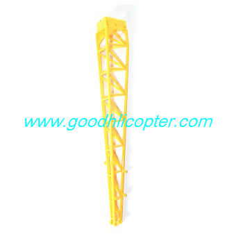jjrc-v915-wltoys-v915-lama-helicopter parts Tail support frame (yellow)