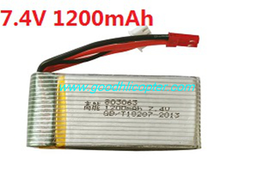 jjrc-v915-wltoys-v915-lama-helicopter parts Upgrade battery 7.4V 1200mah